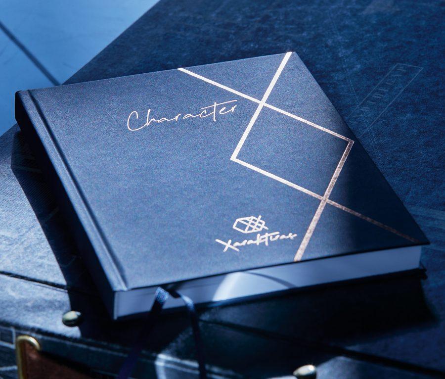 Xaraktiras Design-Notizbuch Classy Dark Blue